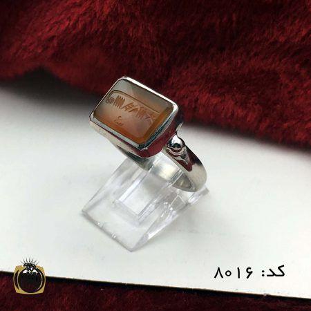 انگشتر عقیق یمن با حکاکی شرف الشمس هنر دست استاد ضابطی مردانه - کد 8016