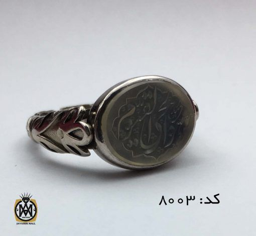 انگشتر عقیق یمن سفید با حکاکی هو الحی القیوم هنر استاد حیدر مردانه - کد 8003 - IMG E7053 510x470