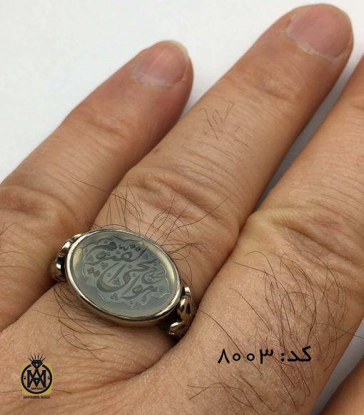 انگشتر عقیق یمن سفید با حکاکی هو الحی القیوم هنر استاد حیدر مردانه - کد 8003 - IMG E7056 510x581