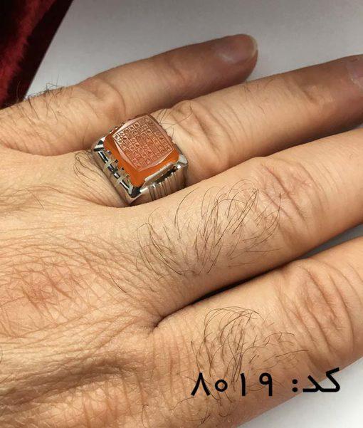 انگشتر عقیق یمن با حکاکی هفت شرف هنر دست استاد ضابطی مردانه  - کد 8019 - IMG E7225 510x601