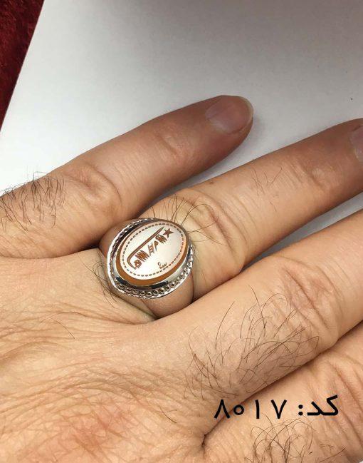 انگشتر عقیق یمن با حکاکی شرف الشمس هنر دست استاد ضابطی مردانه - کد 8017 - IMG E7240 510x649
