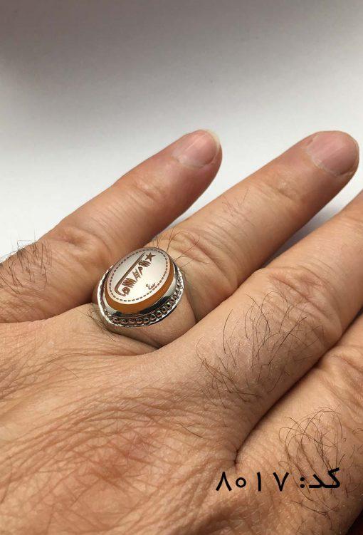 انگشتر عقیق یمن با حکاکی شرف الشمس هنر دست استاد ضابطی مردانه - کد 8017 - IMG E7243 510x751