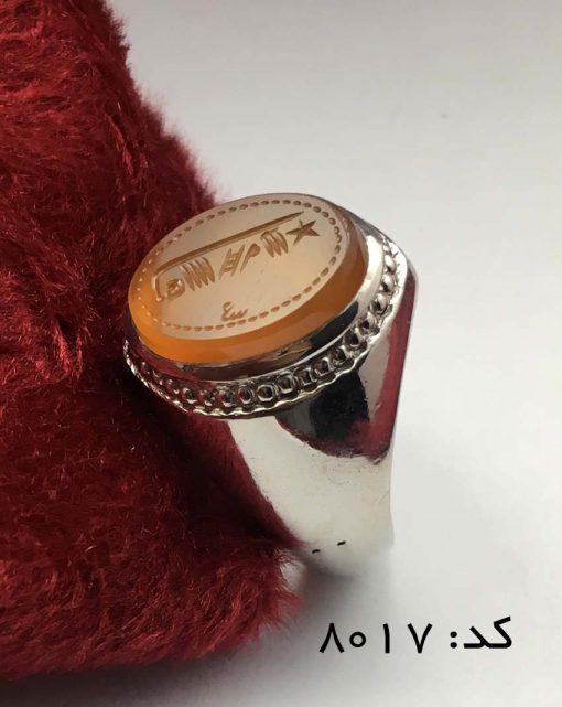 انگشتر عقیق یمن با حکاکی شرف الشمس هنر دست استاد ضابطی مردانه - کد 8017 - IMG E7250 510x641