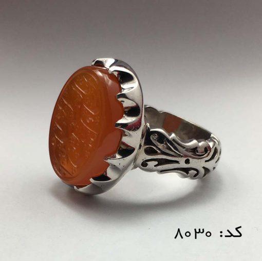 انگشتر عقیق یمن با حکاکی انا خادم الحسین المظلوم هنر دست استاد حیدر مردانه – کد ۸۰۳۰