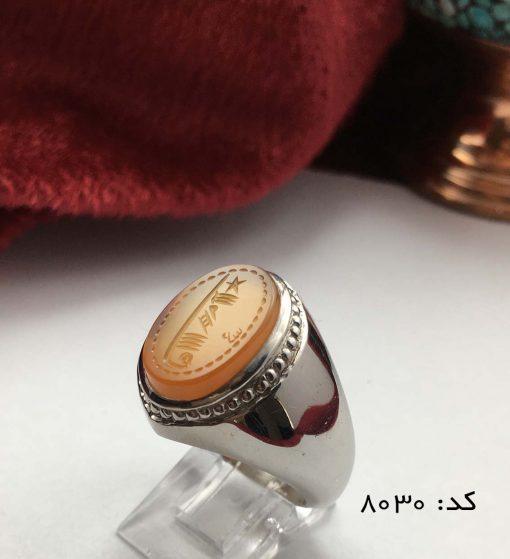 انگشتر عقیق یمن با حکاکی شرف الشمس هنر دست استاد ضابطی مردانه - کد 8030 - IMG E7369 510x559