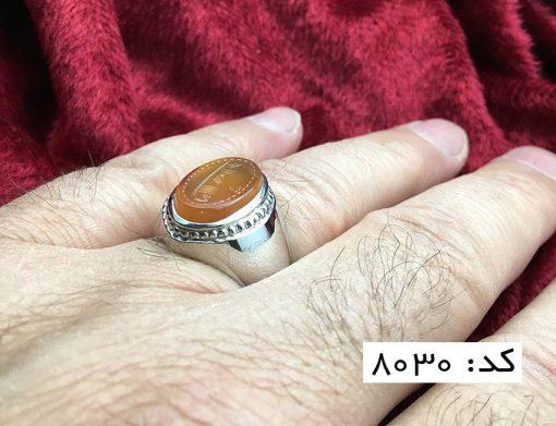 انگشتر عقیق یمن با حکاکی شرف الشمس هنر دست استاد ضابطی مردانه - کد 8030 - IMG E7379 510x391