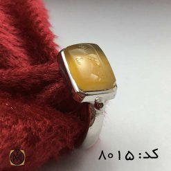 انگشتر عقیق یمن با حکاکی شرف الشمس هنر دست استاد ضابطی مردانه - کد 8030 - IMG E7783 e1591047107636 247x247