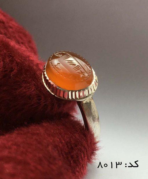 انگشتر عقیق یمن با حکاکی شرف الشمس هنر دست استاد ضابطی – کد ۸۰۱۳
