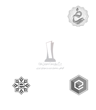 سرویس زبرجد زنانه طرح یاسمن – کد ۷۰۰۹