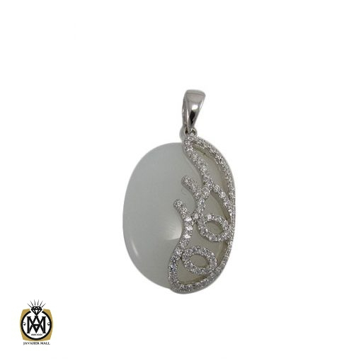 مدال چشم گربه زنانه طرح ساغر – کد ۳۰۲۷