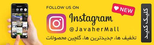 JavaherMall Instagram