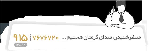 انگشتر عقیق یمن مردانه با حکاکی یا فاطمه اشفعی لنا فی الجنه – کد ۸۲۹۲