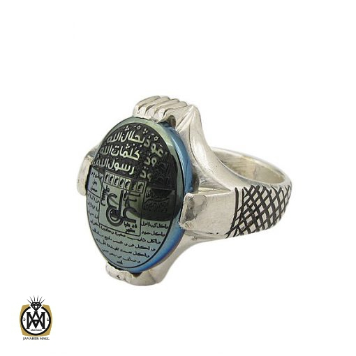 انگشتر حدید با حکاکی عین علی و سه جلاله مردانه – کد 8442 - 1 233 510x510