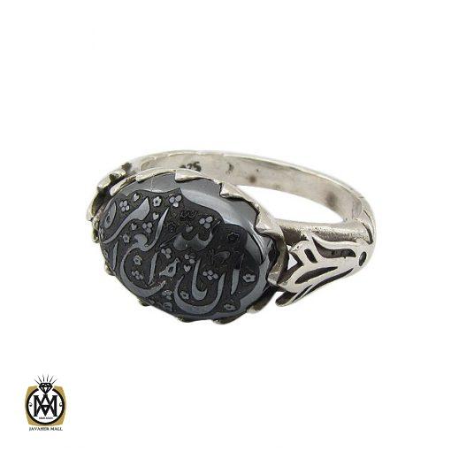 انگشتر حدید سینی با حکاکی ان الله بالغ امره مردانه - کد 8363 - 1 29 510x510