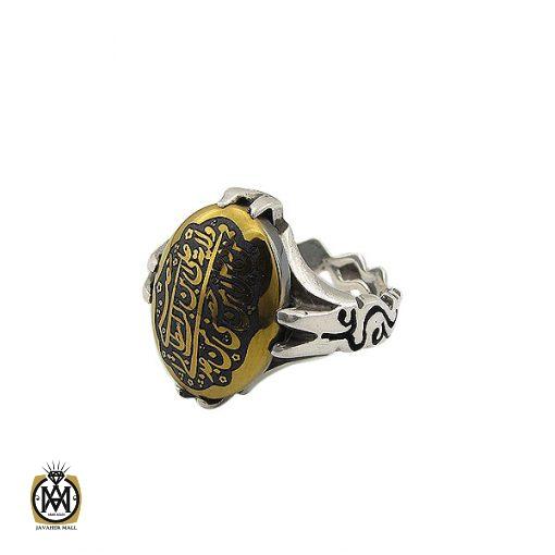 انگشتر حدید سینی با حکاکی ولایه علی بن ابی طالب مردانه – کد ۸۳۶۵