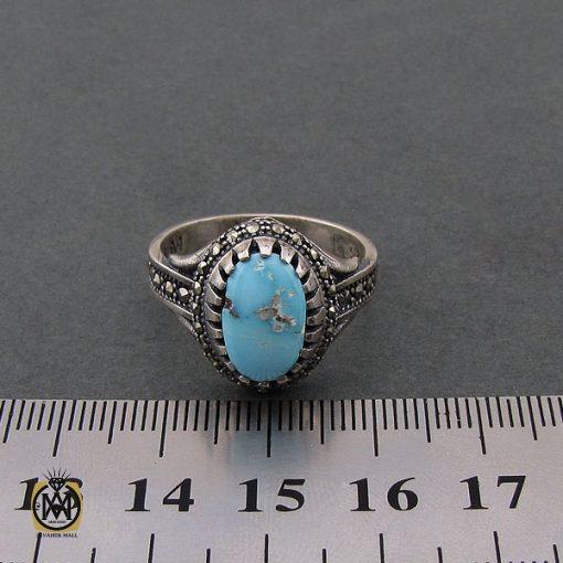 انگشتر فیروزه نیشابور زنانه طرح هستی - کد 2072 - 4 9 510x510