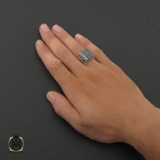 انگشتر حدید سینی با حکاکی الله و پنج تن مردانه - کد 8367 - 5 29 510x510
