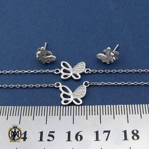 سرویس نقره زنانه طرح پروانه – کد ۷۰۵۳