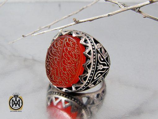 انگشتر عقیق قرمز مردانه با حکاکی ومن یتق الله - کد 8649 - 00 100 510x383