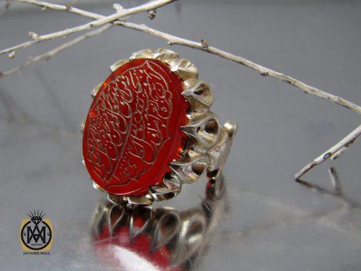 انگشتر عقیق قرمز مردانه با حکاکی ومن یتق الله - کد 8650 - 00 101 510x383