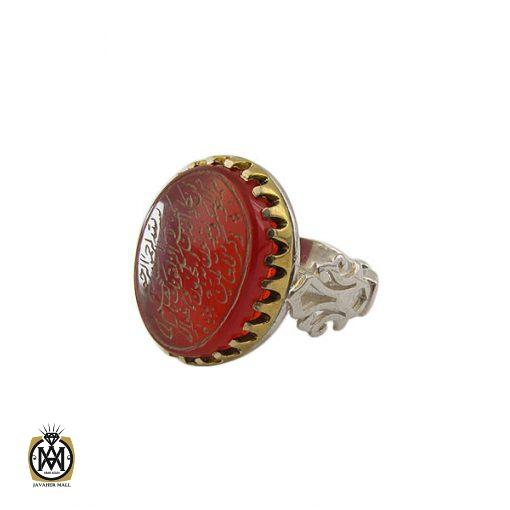 انگشتر عقیق قرمز مردانه با حکاکی وان یکاد - کد 8634 - 1 103 510x510