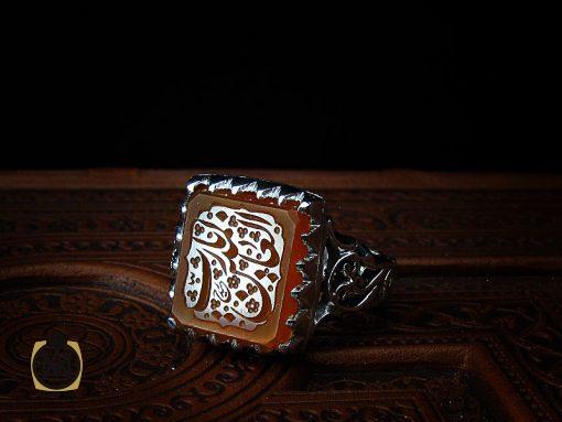 انگشتر عقیق یمن با حکاکی یا رب العالمین دست ساز مردانه - کد 8930 - 00 144 510x383