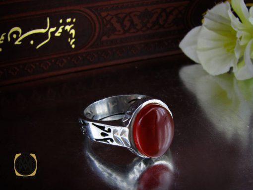 انگشتر عقیق یمن مردانه خوش رنگ رکاب دست ساز - کد 10028 - 00 269 510x383