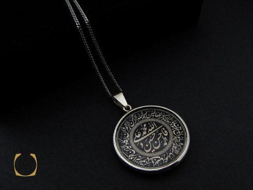 مدال نقره اسپرت دو رو با حکاکی الله، پنج تن، وان یکاد و آیت الکرسی- کد 3191 - 00 53 510x383