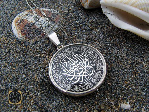 مدال نقره اسپرت دو رو با حکاکی الله، پنج تن، وان یکاد و الله نور السماوات و العرض- کد 3192 - 00 54 510x383