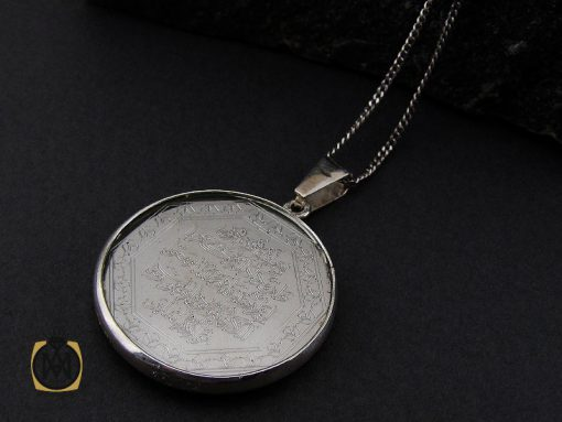مدال نقره اسپرت دو رو با حکاکی وان یکاد و آیت الکرسی - کد 3193 - 00 55 510x383