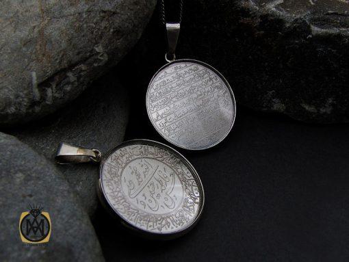 مدال نقره اسپرت دو رو با حکاکی الله، پنج تن، وان یکاد و آیت الکرسی- کد ۳۱۹۰