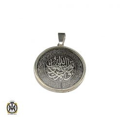 مدال نقره اسپرت با حکاکی وان یکاد - کد 3408 - 1 55 247x247