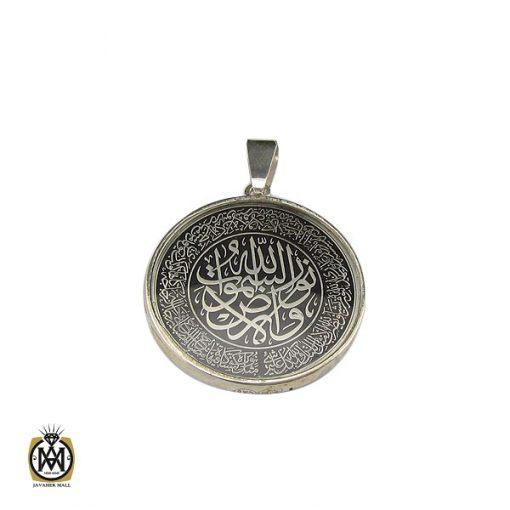 مدال نقره اسپرت دو رو با حکاکی الله، پنج تن، وان یکاد و الله نور السماوات و العرض- کد 3192 - 1 55 510x510