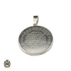 مدال نقره اسپرت با حکاکی وان یکاد - کد 3408 - 1 56 247x247