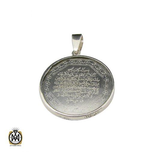 مدال نقره اسپرت دو رو با حکاکی وان یکاد و آیت الکرسی - کد 3193 - 1 56 510x510