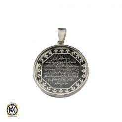 مدال نقره زنانه طرح اسپرت – کد ۳۰۱۴