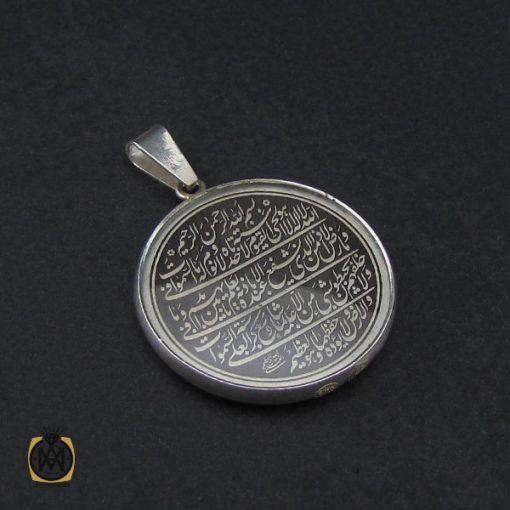 مدال نقره اسپرت دو رو با حکاکی الله، پنج تن، وان یکاد و آیت الکرسی- کد 3191 - 2 54 510x510