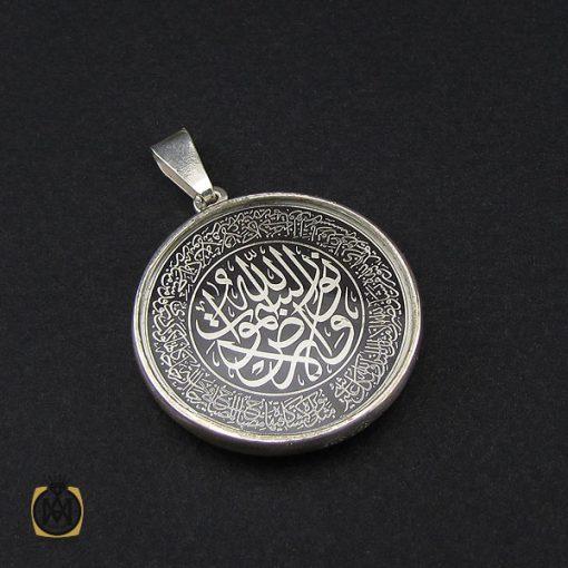 مدال نقره اسپرت دو رو با حکاکی الله، پنج تن، وان یکاد و الله نور السماوات و العرض- کد 3192 - 2 55 510x510