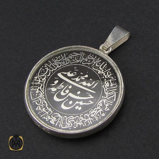 مدال نقره اسپرت دو رو با حکاکی الله، پنج تن، وان یکاد و الله نور السماوات و العرض- کد 3192 - 3 57 510x510
