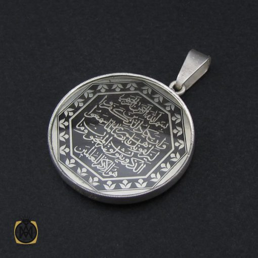 مدال نقره اسپرت دو رو با حکاکی وان یکاد و آیت الکرسی- کد ۳۱۸۹