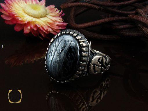 انگشتر حدید صینی با حکاکی هفت جلاله مردانه - کد 10374 - 00 221 510x383