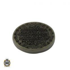 نگین یشم با حکاکی علی ولی الله - کد 9058 - 1 157 247x247