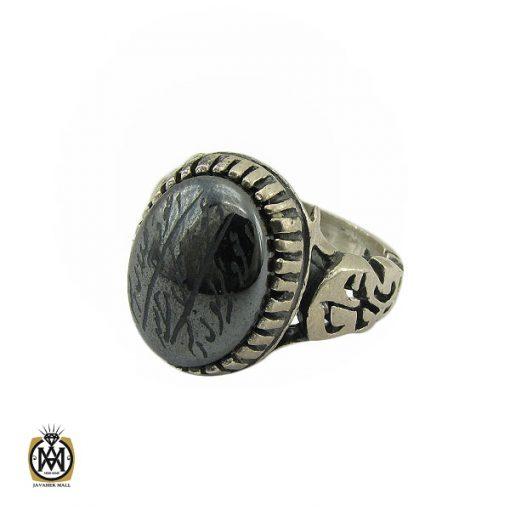 انگشتر حدید صینی با حکاکی هفت جلاله مردانه - کد 10374 - 1 220 510x510