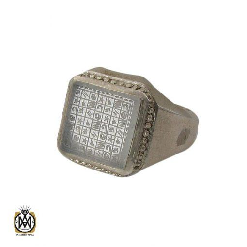 انگشتر عقیق یمن یا حکاکی هفت شرف مردانه دست ساز - کد 10242 - 1 67 510x510