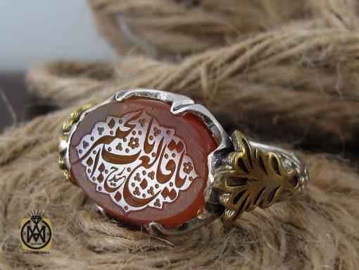 انگشتر عقیق یمن با حکاکی یا قالع باب الخیبر مردانه - کد 10493 - 00 287 510x383