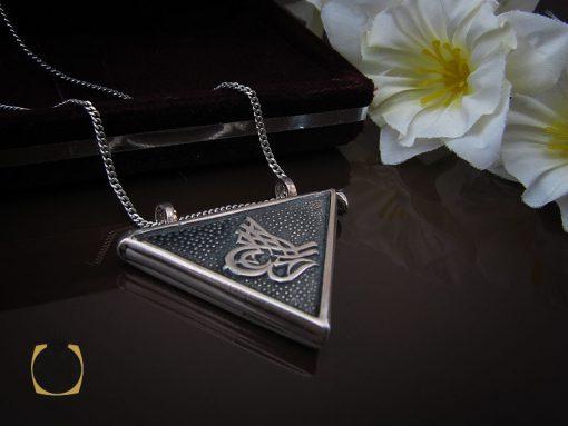مدال جادعایی بازشو نقره طرح بسم الله - کد 3251 - 00 39 510x383