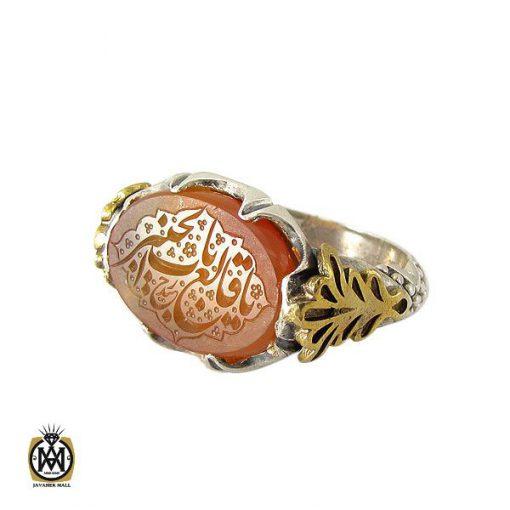 انگشتر عقیق یمن با حکاکی یا قالع باب الخیبر مردانه - کد 10493 - 1 293 510x510