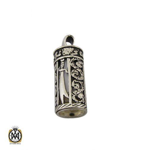 مدال جادعایی نقره حرز امام جواد (ع) طرح ذوالفقار - کد 3247