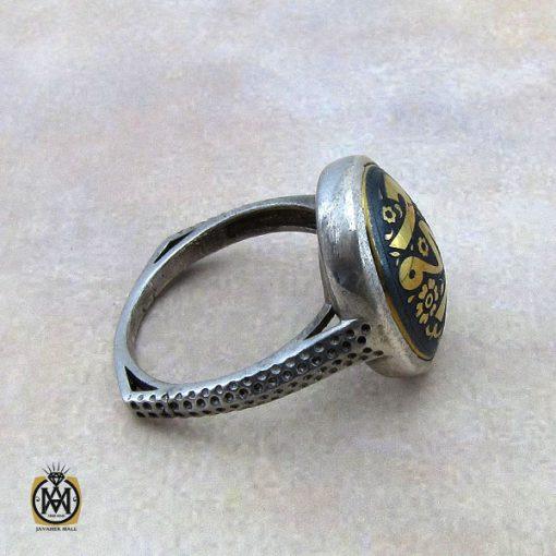 انگشتر حدید صینی با حکاکی یا محمد زنانه - کد 2173 - 2 17 510x510