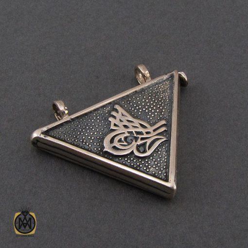 مدال جادعایی بازشو نقره طرح بسم الله - کد 3251 - 2 43 510x510